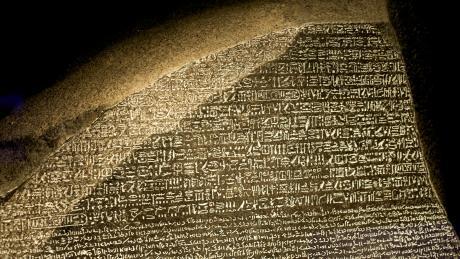 Close up image of the Rosetta stone